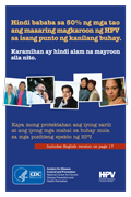 HPV Brochure in Tagalog and English