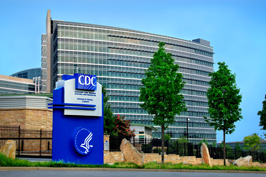 cdc headquarters building