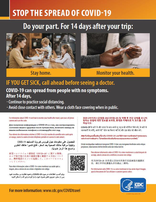 健康警示通知传单