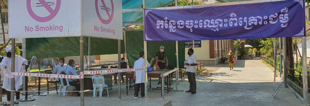 A triage system set up at Siem Reap Provincial Hospital on March 2020 after identifying a case-contact who tested positive for COVID-19