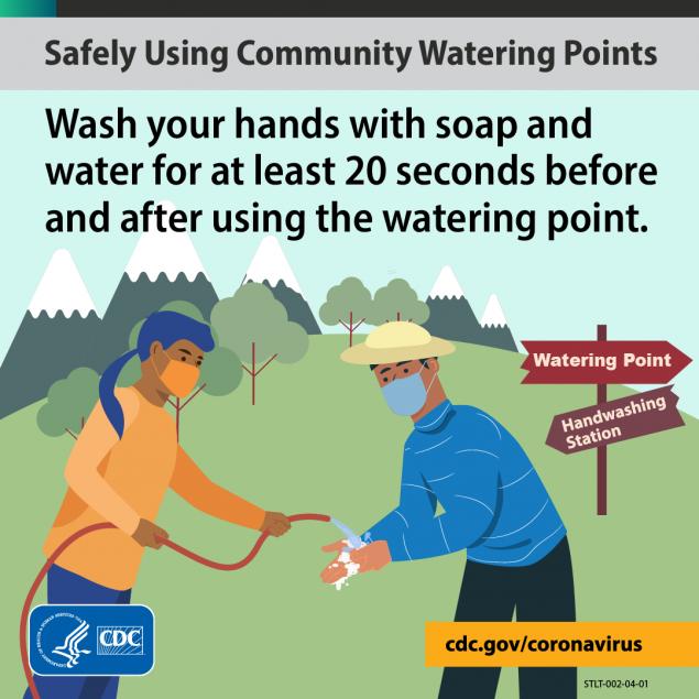 지역사회 급수 지점의 안전한 사용