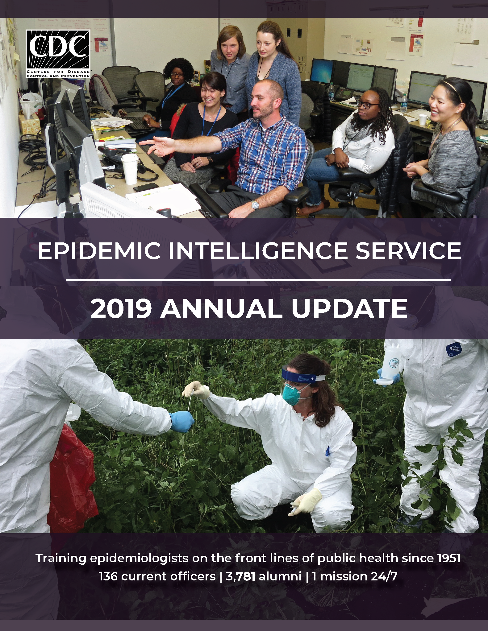 2019 EIS Annual Update cover page