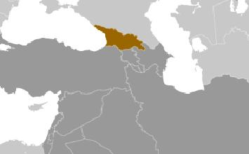 Cdc Global Health Georgia