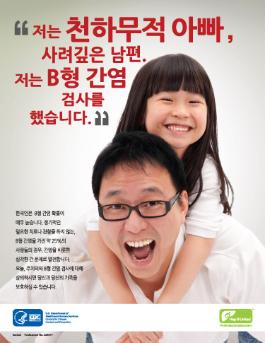Snapshot of Super Dad poster