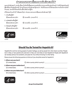 Snapshot of 'Should You Be Tested for Hepatitis B?' card
