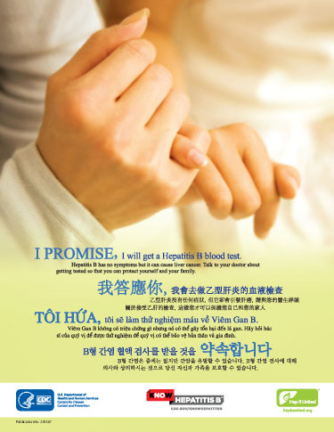 Snapshot of Pinky Promise poster