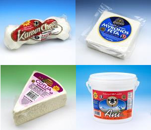 Montague of images showing various Karoun soft cheese products