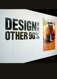 Design Other