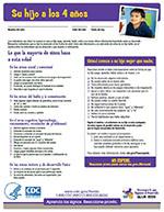 LTSAE Spanish Checklist 4 anos thumbnail