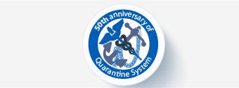 logo for 50th anniversary of quarantine system