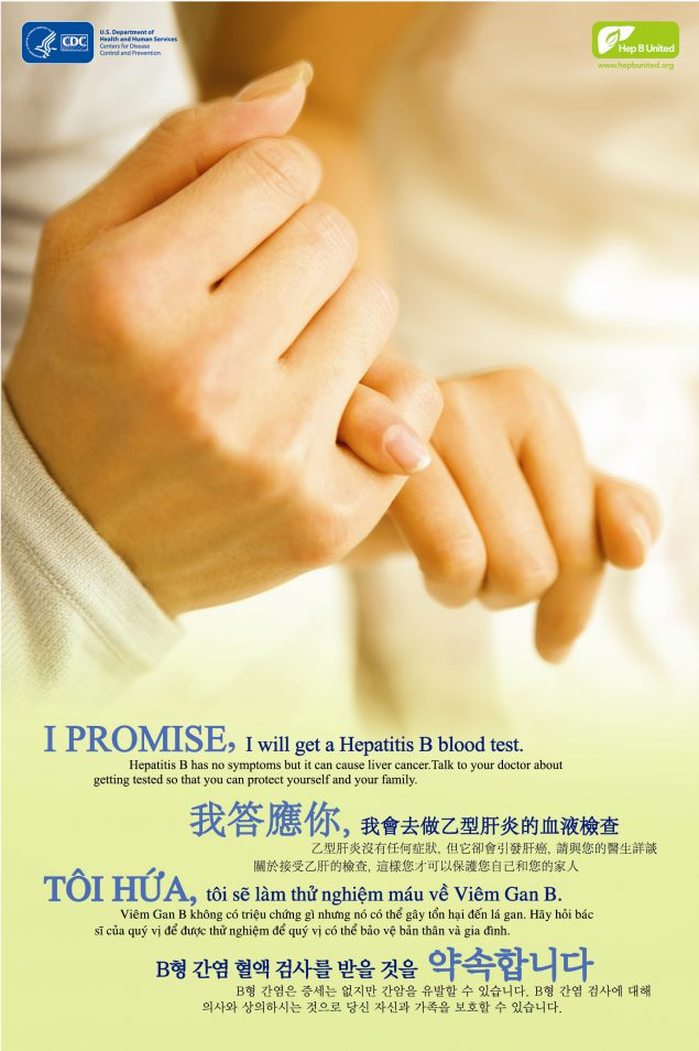 Poster: I promise I will get a Hepatitis B blood test. Image of two people linking their pinky fingers together in an act of promise.