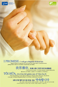 "This Know More Hepatitis B campaign image shows two different people's hands locking pinkies with the tagline, ""I promise I'll get a hepatitis B blood test. Hepatitis B has no symptoms but it can cause liver cancer. Talk to your doctor about getting tested so that you can protect yourself and your family."""