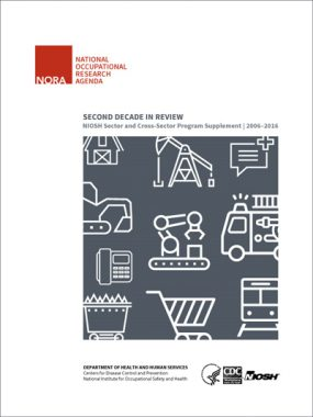 cover of the supplement report