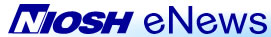 NIOSH eNews logo
