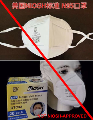 These are examples of counterfeit respirators using Shanghai Dasheng Health Products Manufacture Co. Ltd's (SDH) NIOSH approval number, TC-84A-4329, without their permission. Please note these respirators have ear loops. The NIOSH-approved SDH model does NOT have ear loops. These respirators are not NIOSH approved. (3/31/2020)