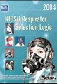 respirator topic selection guide
