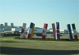 Flags at Houston's airport.