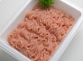 A package of ground turkey meat.