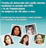 Prueba de detección del cuello uterino mediante la prueba del VPH y la de Papanicoláu en mujeres de 30 años o más