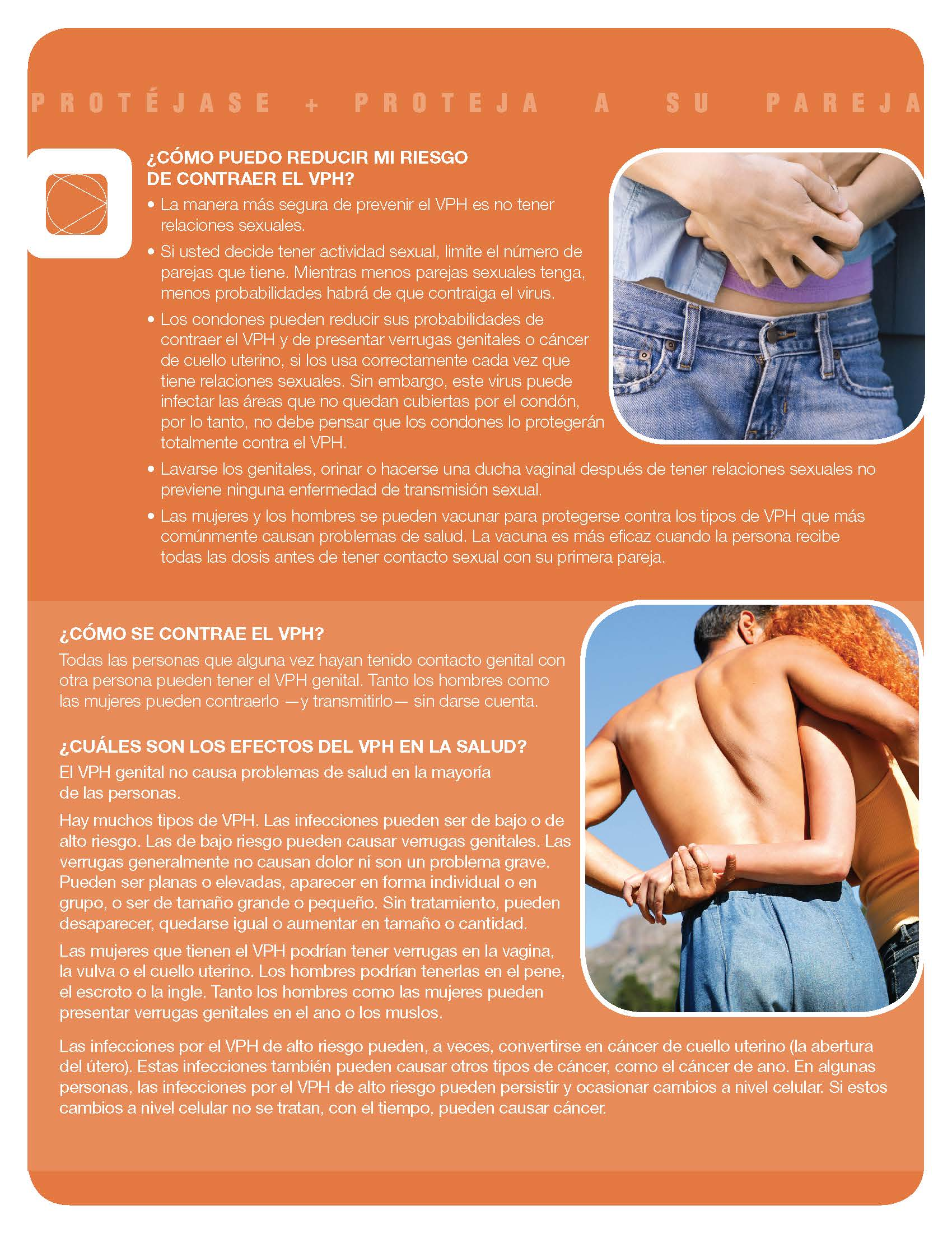 Hpv treatment cdc